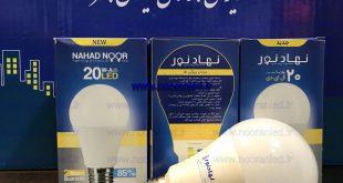 لامپ ال ای دی نهاد نور