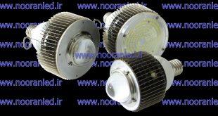 لامپ ال ای دی 85 وات